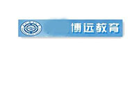 廣州博遠教育logo