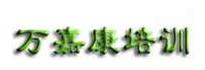 上海家佳康保健按摩logo