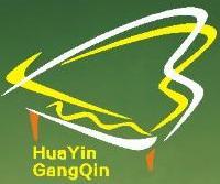 鄭州華音鋼琴藝術中心