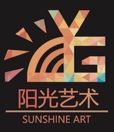 陽光藝術工作室
