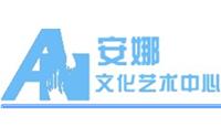 上海松江区安娜教育进修学logo