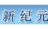 上海新纪元培训logo