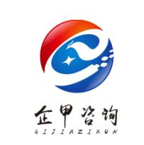 濟南企甲網絡營銷logo
