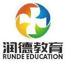 山東潤德教育logo