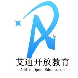 天津艾迪開放教育