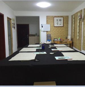 石家莊羽墨書法培訓機構