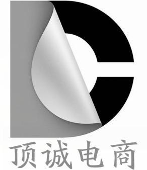 四川頂誠人力資源測評咨詢