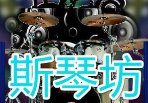 濟南斯琴藝術培訓中心logo