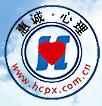 珠海市惠誠職業培訓學校