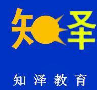 廣州知澤教育有限公司logo