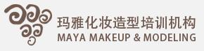 臨沂瑪雅化妝造型培訓學校