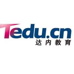 天津達內IT培訓學校