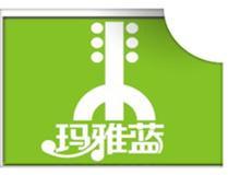 瑪雅藍吉他文化傳播