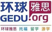 重慶渝中環球雅思培訓學校