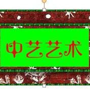 濟南中藝傳媒文化藝術學校logo