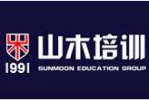 淄博山木培訓