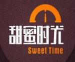 上海甜蜜时光甜品培训logo