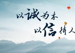 湖南職稱公共服務中心