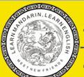 珠海愛華中英文培訓中心