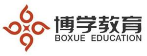 濟南博公教育logo