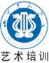 重慶藝術培訓學校
