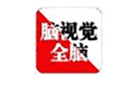 上海脑视觉全脑训练中心logo