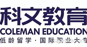 河北科文教育科技有限公司