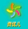 上海資優兒logo