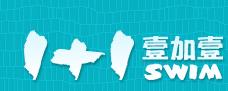 上海壹加壹游泳培训logo