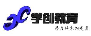 天津學創教育咨詢有限公司