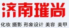 濟南璀尚教育咨詢有限公司logo