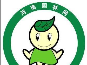 河南園林網培訓中心
