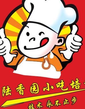 鄭州陸香園餐飲企業管理咨