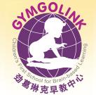 上海劲葛琳克早教中心logo