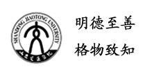 山東交通學院繼續教育學院