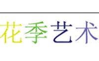 上海花季艺术进修学校logo