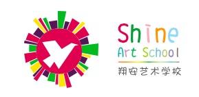 上海翔安藝術進修學校logo