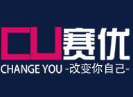 天津賽優教育培訓機構