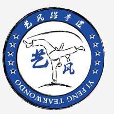 杭州藝風體能培訓有限公司