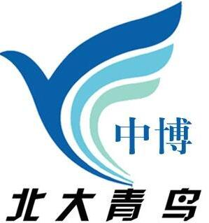 徐州北大青鳥中博學院