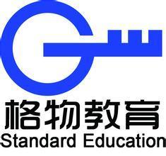 北京格物明理教育