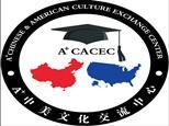 A 中美文化交流中心