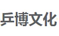 上海乒博文化logo
