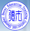 上海德才教育培训logo